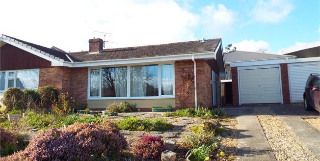 Asking Price £225,000, 2 Bedroom Semi Detached Bungalow For Sale in Wells, BA5