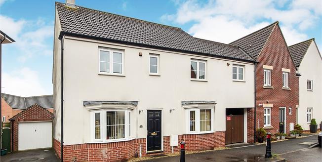 Asking Price £300,000, 4 Bedroom Link Detached House For Sale in Gillingham, SP8