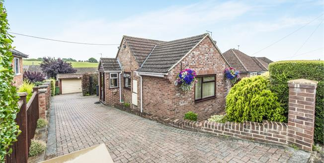 Offers in the region of £340,000, 4 Bedroom Detached Bungalow For Sale in Yeovil, BA20