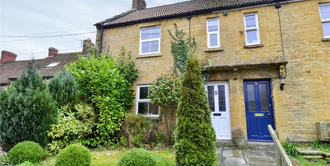 Offers in excess of £220,000, 3 Bedroom End of Terrace Cottage For Sale in Stoke-Sub-Hamdon, TA14