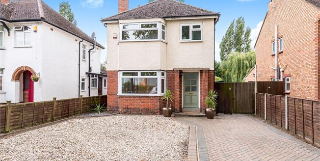 Offers Over £375,000, 3 Bedroom Detached House For Sale in Cheltenham, GL52