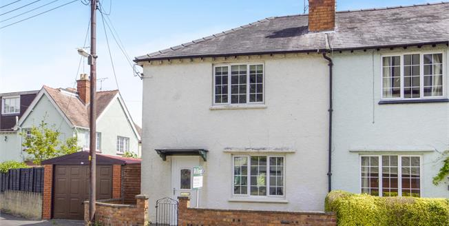 Guide Price £180,000, 2 Bedroom End of Terrace House For Sale in Dursley, GL11