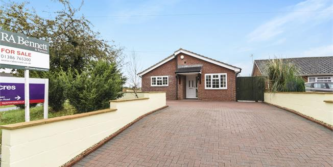 Offers in excess of £325,000, 4 Bedroom Detached Bungalow For Sale in Honeybourne, WR11