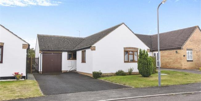 Offers Over £240,000, 3 Bedroom Detached Bungalow For Sale in Sedgeberrow, WR11