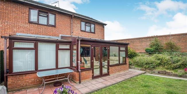 Offers Over £220,000, 3 Bedroom End of Terrace House For Sale in Evesham, WR11