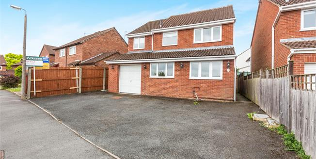 Offers in excess of £240,000, 5 Bedroom Detached House For Sale in Worcester, WR5