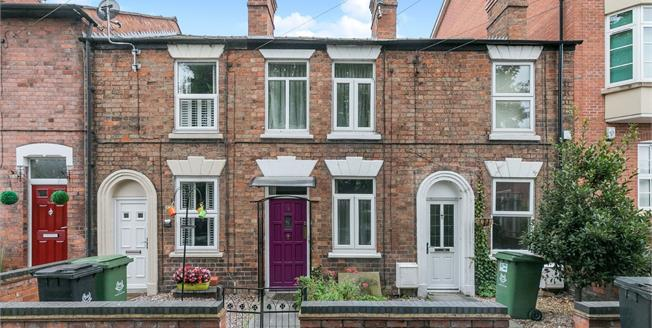 Offers in excess of £150,000, 2 Bedroom Terraced House For Sale in Worcester, WR1