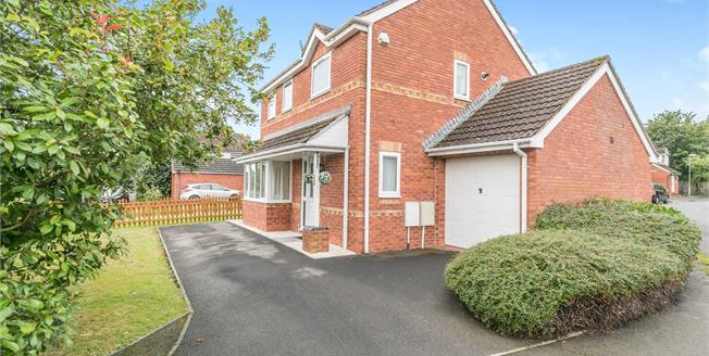 Offers in excess of £230,000, 3 Bedroom Detached House For Sale in Worcester, WR4