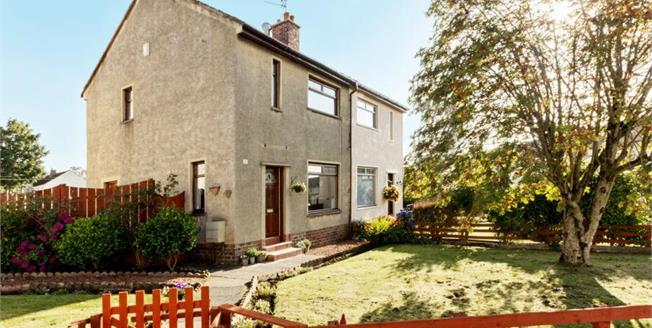 Offers Over £90,000, 2 Bedroom Semi Detached House For Sale in Ayr, KA8