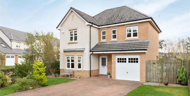 Offers Over £235,000, 4 Bedroom Detached House For Sale in Ayr, KA6