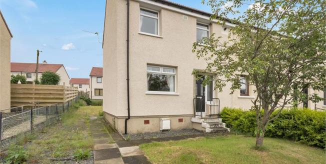 Fixed Price £39,500, 2 Bedroom End of Terrace House For Sale in Drongan, KA6