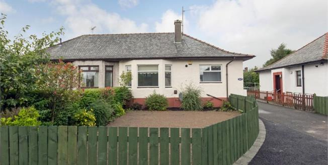 Offers Over £72,000, 2 Bedroom Semi Detached Bungalow For Sale in Cumnock, KA18