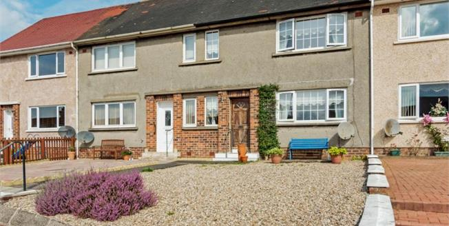 Offers Over £95,000, 4 Bedroom Terraced House For Sale in Crosshill, KA19