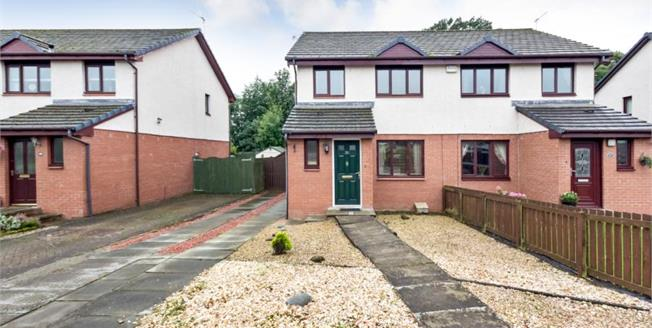 Offers Over £110,000, 3 Bedroom Semi Detached House For Sale in Dalrymple, KA6