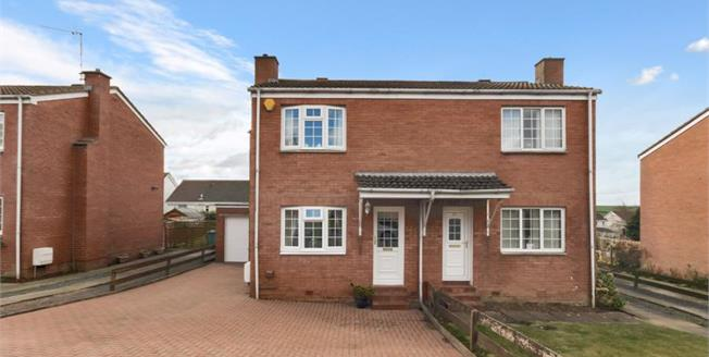 Offers Over £95,000, 2 Bedroom Semi Detached House For Sale in Coylton, KA6