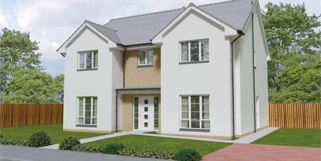 £327,000, 4 Bedroom House For Sale in Kilsyth, G65