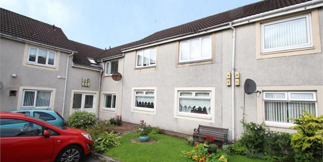 Offers Over £80,000, 1 Bedroom Ground Floor Flat For Sale in Bishopbriggs, G64
