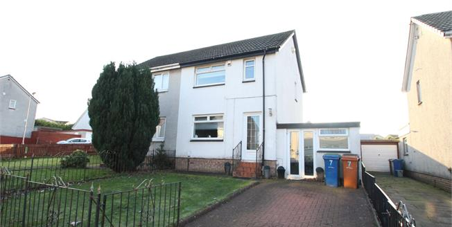 Offers Over £160,000, 2 Bedroom Semi Detached House For Sale in Bishopbriggs, G64