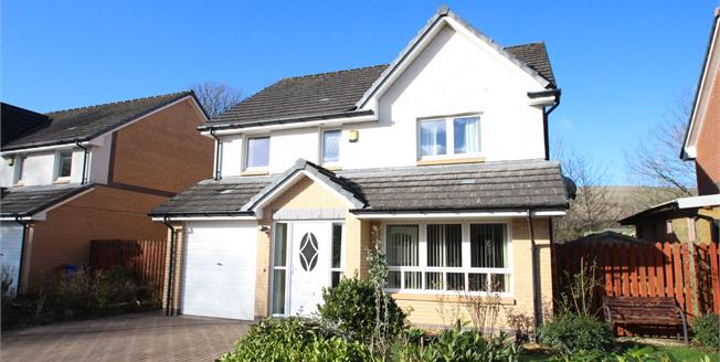 Offers Over £255,000, 4 Bedroom Detached House For Sale in Milton of Campsie, G66