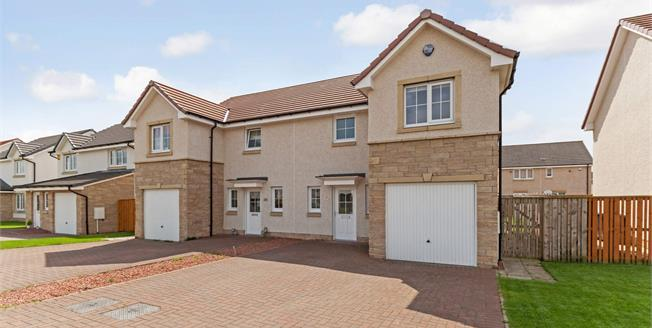 Offers Over £205,000, 3 Bedroom Semi Detached House For Sale in Stepps, G33