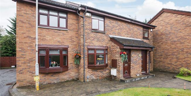 Offers Over £225,000, 3 Bedroom Semi Detached House For Sale in Bishopbriggs, G64