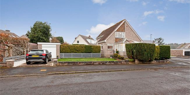 Offers Over £290,000, 4 Bedroom Detached House For Sale in Kilmacolm, PA13