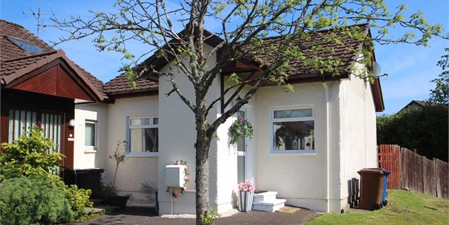 Offers Over £99,500, 1 Bedroom Link Detached House Bungalow For Sale in Kilmacolm, PA13