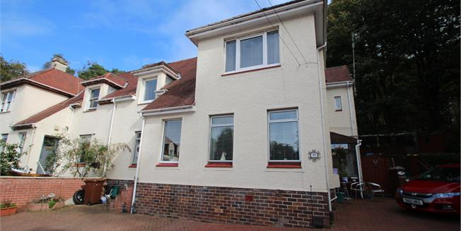 Offers Over £105,000, 3 Bedroom Flat For Sale in Kilmacolm, PA13