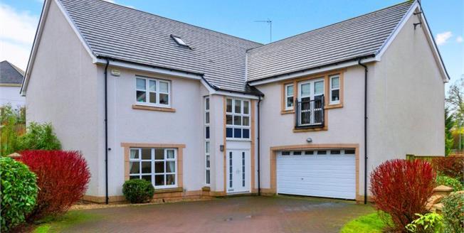Offers Over £599,000, 5 Bedroom Detached House For Sale in East Kilbride, G74