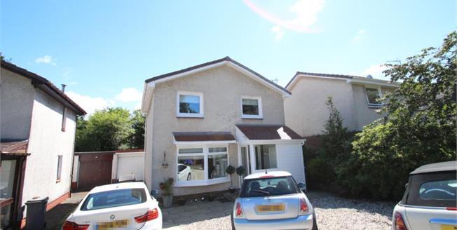 Offers Over £229,000, 3 Bedroom Detached House For Sale in Eaglesham, G76