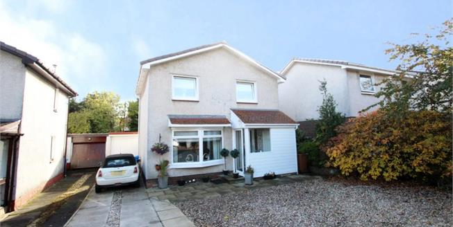 Offers Over £229,000, 3 Bedroom Terraced House For Sale in Eaglesham, G76