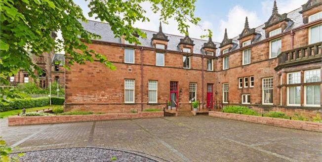 Offers Over £120,000, 1 Bedroom Ground Floor Flat For Sale in Gartcosh, G69