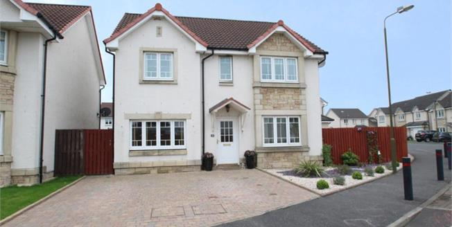 Offers Over £220,000, 4 Bedroom Detached House For Sale in Falkirk, FK2