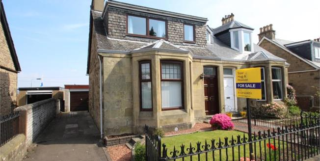 Offers Over £175,000, 3 Bedroom Semi Detached House For Sale in Laurieston, FK2