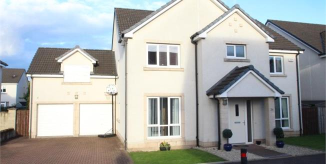 Offers Over £399,500, 5 Bedroom Detached House For Sale in Larbert, FK5