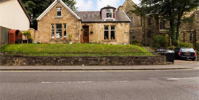 Fixed Price £285,000, 5 Bedroom Detached House For Sale in Falkirk, FK1