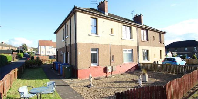 Offers Over £60,000, 2 Bedroom Ground Floor Flat For Sale in High Bonnybridge, FK4