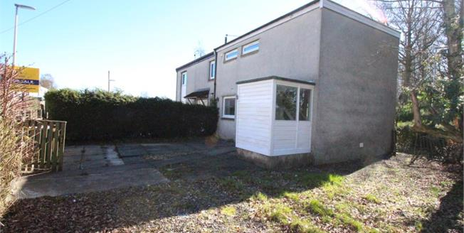 Offers Over £55,000, 2 Bedroom End of Terrace House For Sale in Glenrothes, KY6