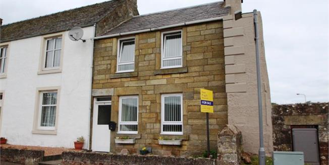 Offers in the region of £78,000, 1 Bedroom End of Terrace House For Sale in Strathmiglo, KY14