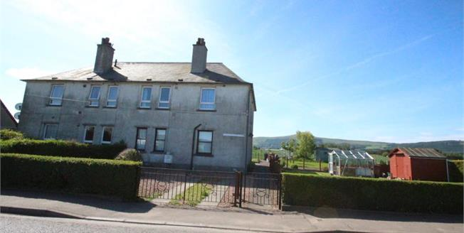 Offers Over £84,500, 2 Bedroom Ground Floor Flat For Sale in Dunshalt, KY14
