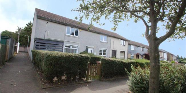 Fixed Price £70,000, 2 Bedroom End of Terrace House For Sale in Glenrothes, KY6