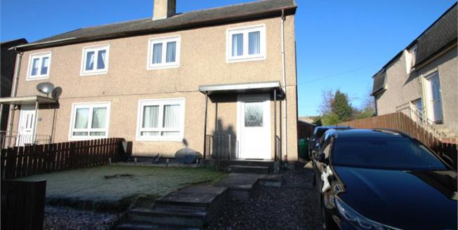 Offers Over £98,000, 3 Bedroom Semi Detached House For Sale in Kinglassie, KY5