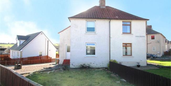 Offers Over £83,000, 2 Bedroom Semi Detached House For Sale in Kinglassie, KY5