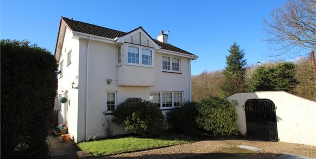 Offers Over £173,000, 3 Bedroom Detached House For Sale in Inverkip, PA16
