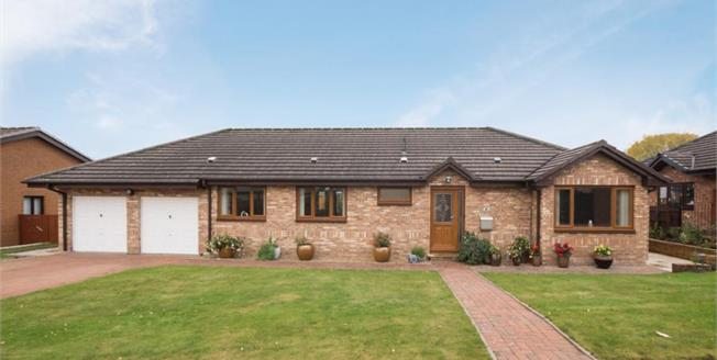 Offers Over £240,000, 4 Bedroom Detached Bungalow For Sale in Stonehouse, ML9