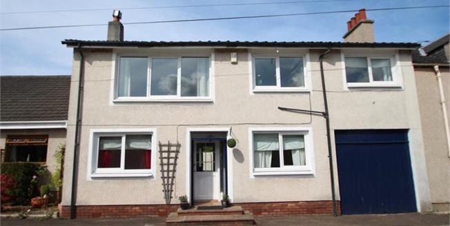 Offers Over £150,000, 4 Bedroom Semi Detached House For Sale in Crossford, ML8
