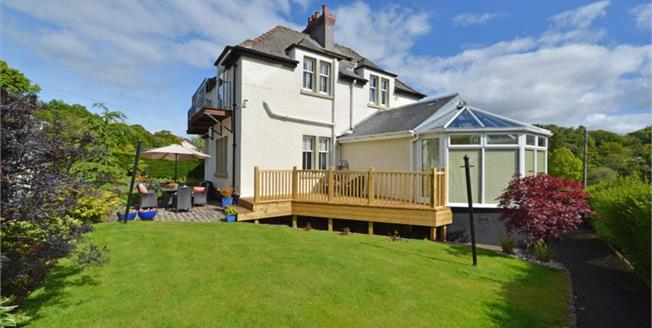 Offers Over £375,000, 4 Bedroom Detached House For Sale in Crossford, ML8