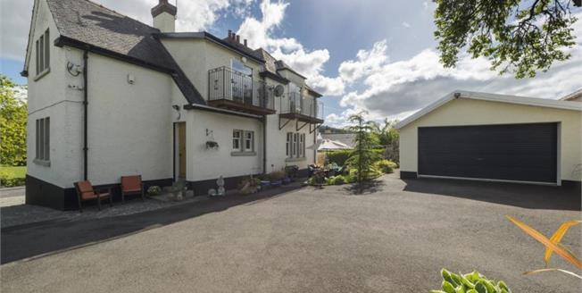 Fixed Price £345,000, 4 Bedroom Detached House For Sale in Crossford, ML8