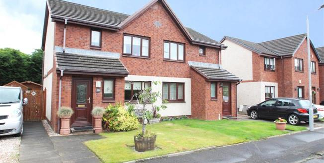Offers Over £160,000, 3 Bedroom Semi Detached House For Sale in Uddingston, G71