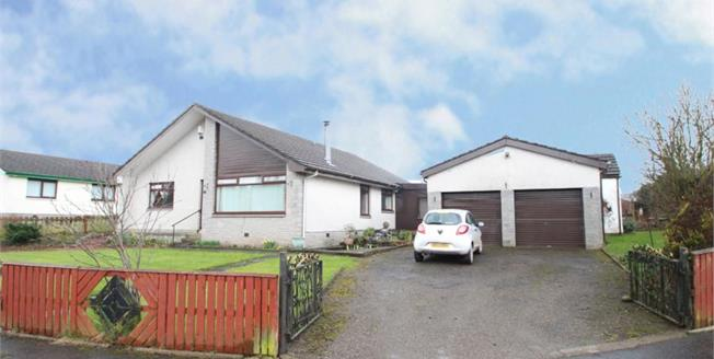 Offers Over £210,000, 4 Bedroom Detached Bungalow For Sale in Thankerton, ML12